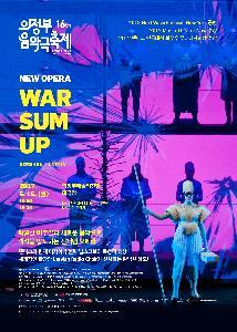 WAR SUM UP