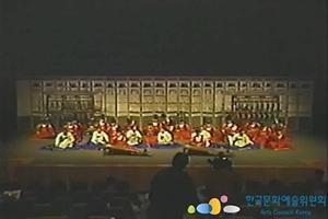 (제4회) 전국국악관현악 축제 1