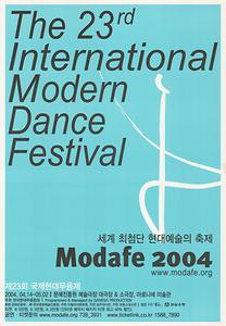 (제23회) 국제현대무용제 ; Mon 7.14 ; And yet, it moves
