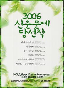 한국연극연출가협회