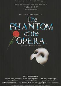 THE PHANTOM of the OPERA (오페라의 유령)