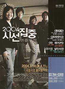 한국문화예술진흥원(출판사)
