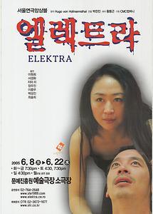 서울연극앙상블