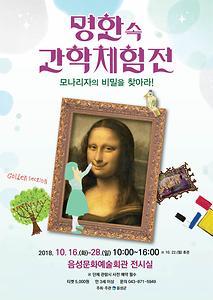 음성문화예술회관
